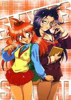 Slayers special manga illustration