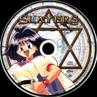 Kaette Kita Slayers EX 1