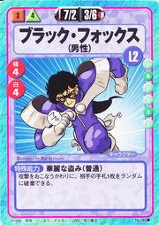 Slayers Fight Card 085