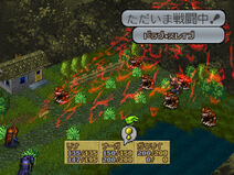 Slayers Royal 1 screen 4
