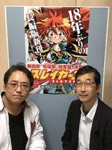 Араизуми и Кандзака