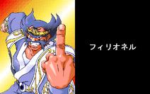 Slayers-pc-98-screenshot-phil-badass-pacifist