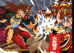 Slayers special manga p01