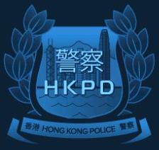 HKPD logo