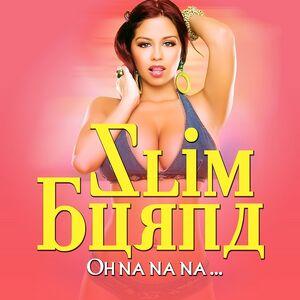Slim Burna Oh Na Na Na photo