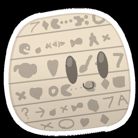 File:Hieroglyph Slime.png