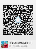 QQ图片20200502123830