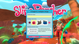Game modes menu