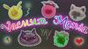 Vacuum Mania Mod