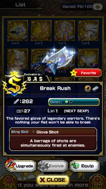 Break Rush