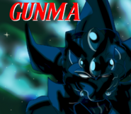 Gunma- game cover and series