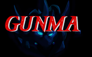 Gunma- title screen