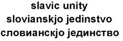 Slavicunity