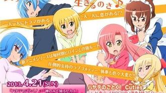 ハヤテのごとく! Cuties OP Single - Character Opening Hinagiku Katsura
