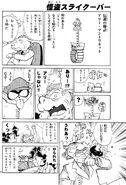 KaitouSlyCooper 200509p04