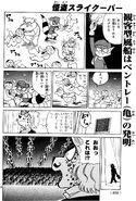 KaitouSlyCooper 200504p09