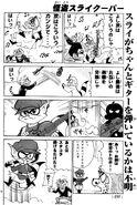 KaitouSlyCooper 200504p13