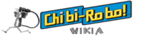 Chibirobowiki