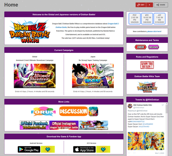 New_DBZ_Dokkan_Main_Page_Test1.png