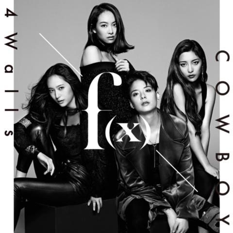 File:F(x) 4 Walls Cowboy Cover Photo (1).png