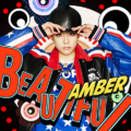 Amber Beautiful cover