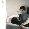 Jonghyun Stop Op.2 cover