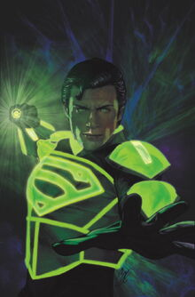 SMVL Lantern 1