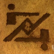 Zod symbol