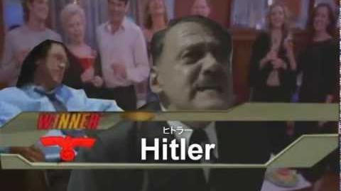Smash Bros Lawl Character Moveset - Hitler
