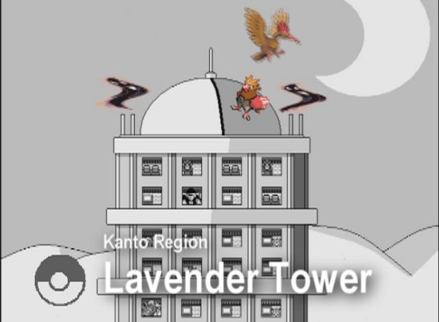 File:Lavender Tower.png