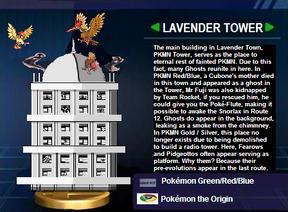 Lavender Trophy