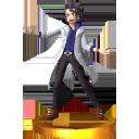 Trophée Professeur Platane 3DS