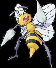 ArtworkDardargnan PokémonRougeFeuVertFeuille
