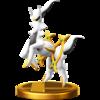 Trophée Arceus U