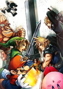 Artwork SSB4 Cloud