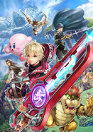 Artwork SSB4 Shulk