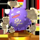 Trophée Smogo 3DS