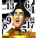 Trophée Dr Kawashima 3DS