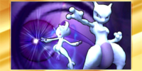 Félicitations Mewtwo 3DS Classique