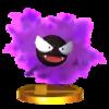 Trophée Fantominus 3DS