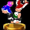 Trophée Canards U