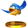 Trophée Beat 3DS