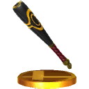 Trophée Batte de base-ball 3DS