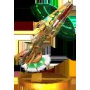 Trophée Genèse 3DS
