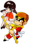 Art Goku & Chao Yuyuki