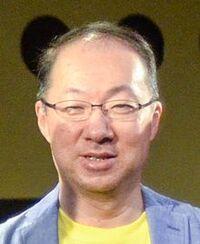 Kōji Kondo