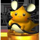 Trophée Dedenne 3DS