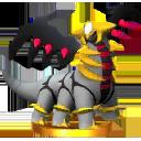 Trophée Giratina 3DS