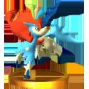Trophée Keldeo 3DS