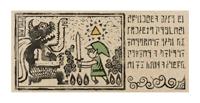 Vignette Légende de l'Aurore